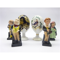 Royal Crown Derby 'Gold Paradise' porcelain egg on stand & a Minton porcelain egg and four Royal Doulton figures Sairey Gamp, Pickwick, Micawber and David Copperfield (6)