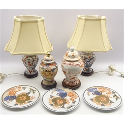 Pair of Oriental design vase column table lamps and shades, 2 Macau vases and covers and 3 plates