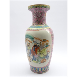 20th Century Cantonese vase with panels of figures and flowers H47cm