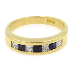 Egyptian 18ct gold seven stone sapphire and diamond channel set ring, hallmarked