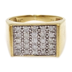 9ct gold diamond panel design ring, hallmarked
