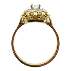 18ct gold emearld and round brilliant cut diamond ring, stamped 750, central baguette diamond approx 0.8 carat