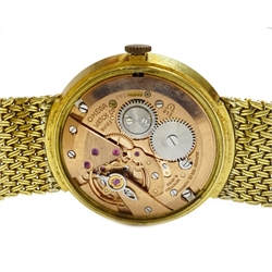 Omega Geneve gentleman's 18ct gold automatic bracelet wristwatch, with date aperture, stamped 18K 750, boxed