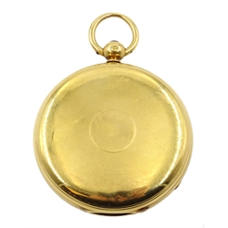 Victorian 18ct gold pocket watch, key wound no. 21055, London 1864