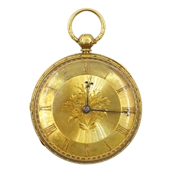 Victorian 18ct gold pocket watch, engraved decoration, London 1859/1919