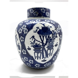 19th Century Chinese vase and cover decorated in blue and white with panels of precious things and with Kangxi mark H23cm