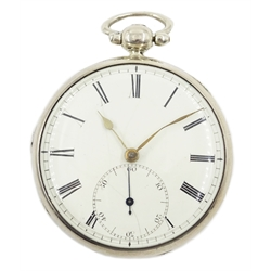 William IV silver pocket watch no.3245, case by George Hammond, London 1832