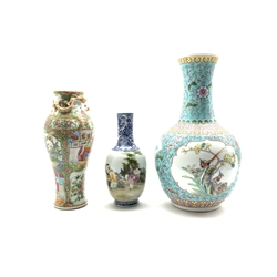 20th Century Chinese vase with panels of flowers and birds on a turquoise ground and with seal mark to base H35cm, late 19th Century Cantonese vase H27cm and a small vase decorated with children H23