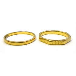 22ct gold octagonal band, London 1952 and one other 22ct band hallmarked