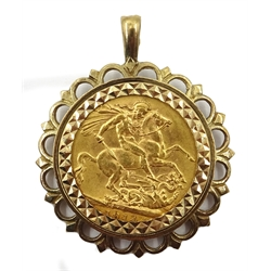 1914 gold full sovereign, loose mounted in 9ct gold pendant hallmarked