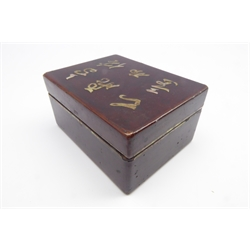 Chinese lacquer rectangular box and cover, 17th-18th Century,the reddish-brown lacquer inlaid in mother of pearl with a six-character inscription that may be translated as 'Praising the virtue of wine that made Liu Ling famous' 9x7x4.5 cms-  Soame Jenyns Collection