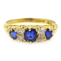 Sapphire and diamond ring, stamped 18c