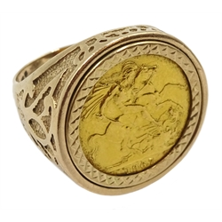 1967 gold full sovereign, loose mounted in 9ct gold ring, hallmarked