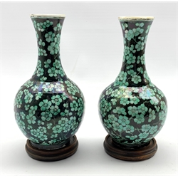 Pair of Japanese prunus pattern vases H20cm, Crown Devon oval dish, Doulton Magnella pattern bowl D24cm and three other items