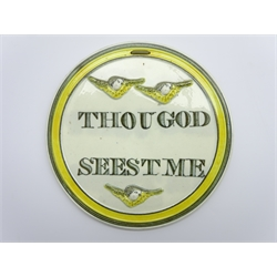 Early 19th century Sunderland lustre wall plaque 'Thou God Seest Me' decorated in relief with three winged figures, probably by Dixon Austin & Co, D17cm
