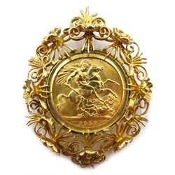 1959 gold sovereign, loose mounted in gold open work flower design pendant/brooch, hallmarked 9ct, approx 18gm