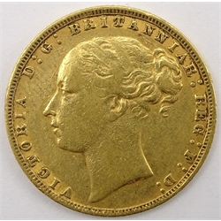 Queen Victoria 1884 gold full sovereign