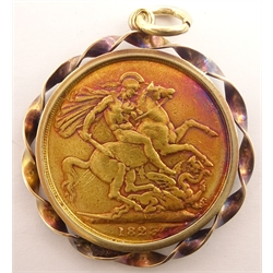 George IV 1823 gold double sovereign, in hallmarked 9ct gold mount