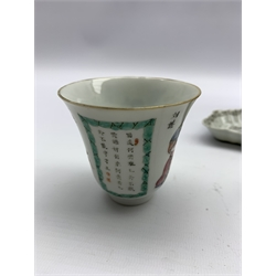 Chinese porcelain 'Wu Shuang Pu' cup,  18th century Chinese Export saucer and three other 18th century Chinese Export shaped dishes, one painted in polychrome enamels and the others in monochrome